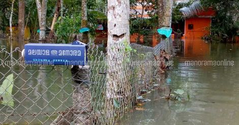 Chengannur Flood
