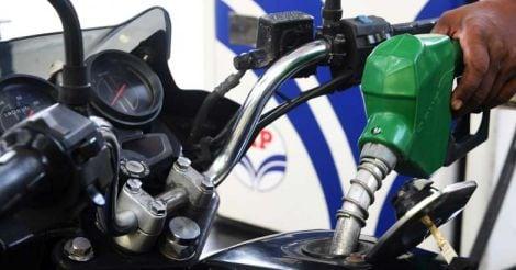 Petrol Diesel | Fuel