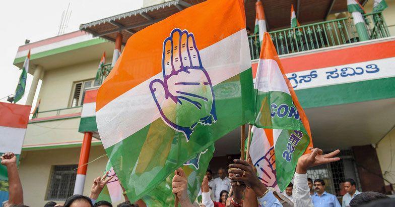 Congress-flag-8