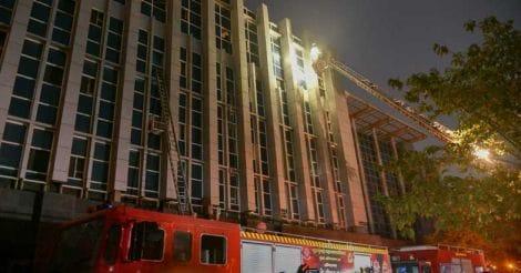 ESIC Hospital Fire | Andheri