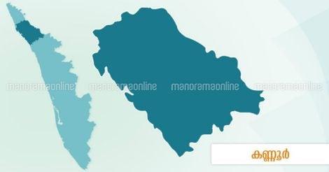 kannur-map