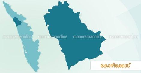 kozhikode-map