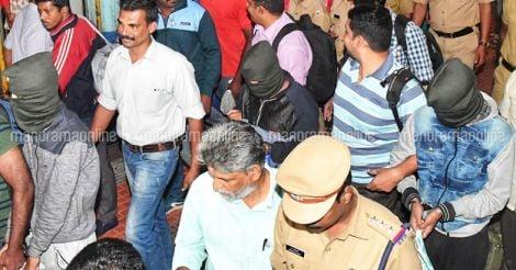 Kochi Robbery Convicts