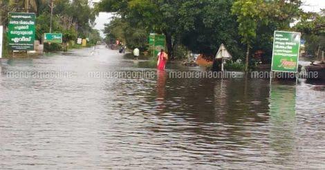 Alapuzha Rain AC Road