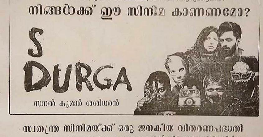 S-Durga3