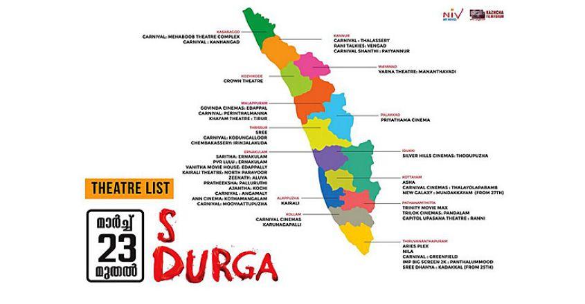 S-Durga4