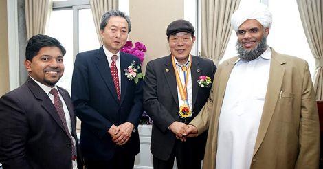 Korea Peace Summit 1