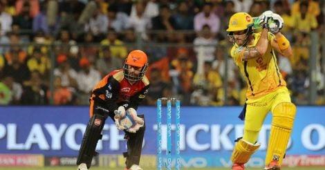 IPL - SRH vs CSK
