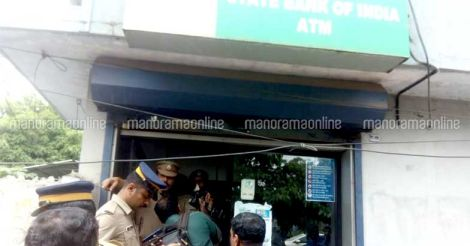 ATM Robbery | SBI | Irumbanam