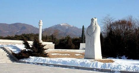 King Dangun Tomb