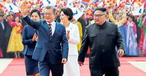 Moon Jae in, Kim Jong Un