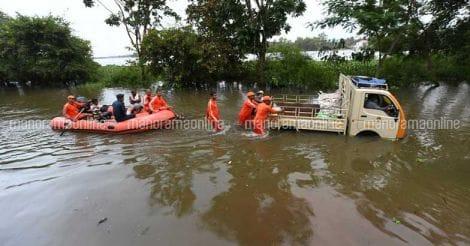 Kerala Floods | Alappuzha