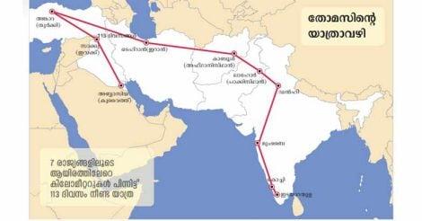 thomas-travel-route