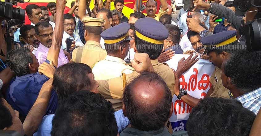 Kottayam-Protest