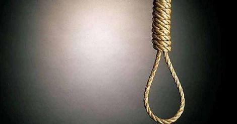 hang-rope