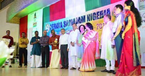 onam-nigeria