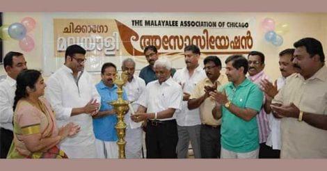 cma-hall-inauguration