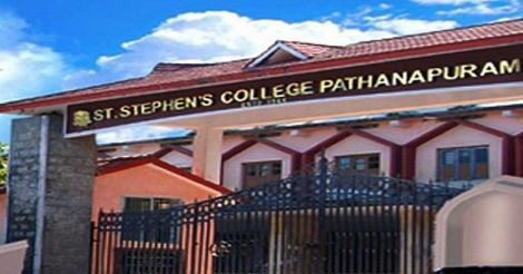 st-stephens-college-pathanapuram