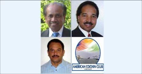 cochin-club