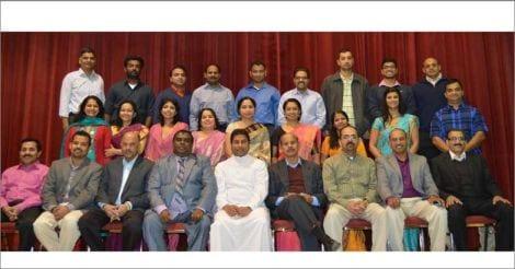 IPSF-2016-PLANNING-TEAM