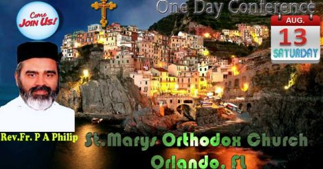 one-day-conference-pa-philip