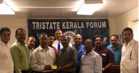 tristate-kerala-forum