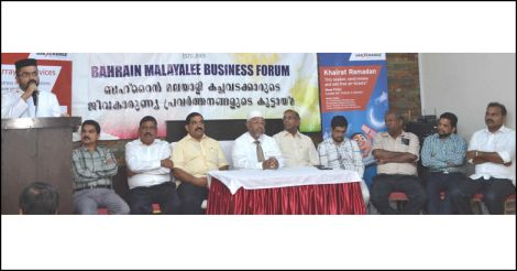 bahrain-malayalee-business-forum