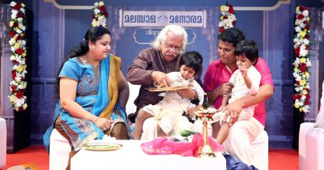 vidyarambham-03