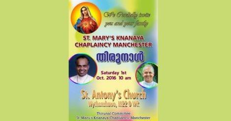 knanaya-chapliancy