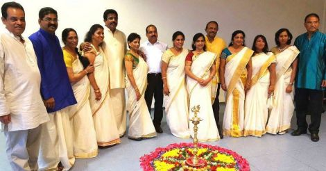 germany-onam