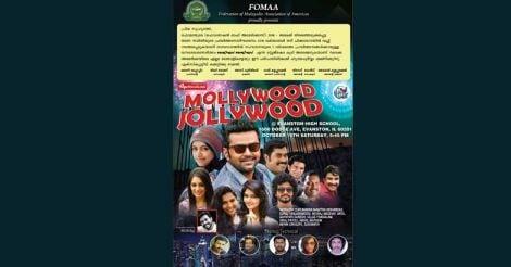 mollywood-jollywood