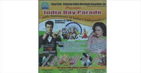 india-day-aparade