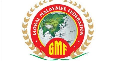 gmf-economic