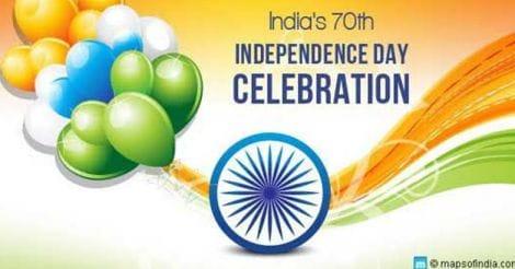 inoc-india