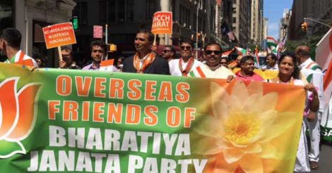 overseas-bjp06