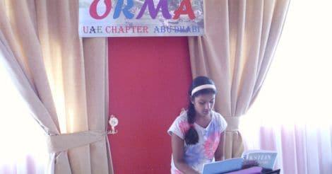 orma-dubai1
