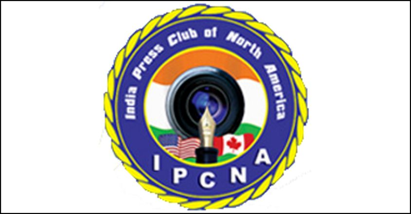 ipcna-logo