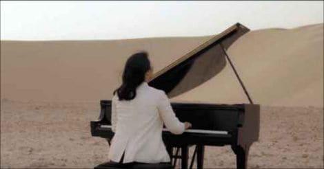hamad-music