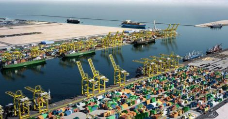 hamd-port