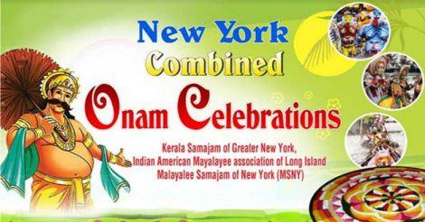 onam-celebration-newyork