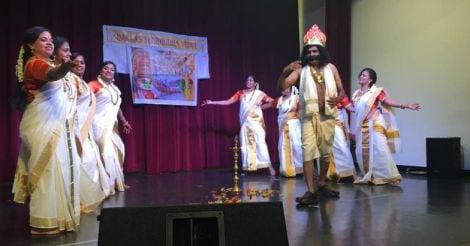dallus-souhridhavedhi-onam