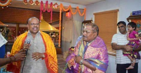 geethamandalam-pic2