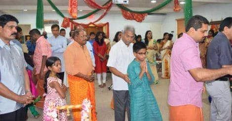geethamandalam-pic3