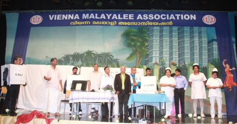 vienna-malayalee-asscociation-onam7