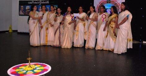 north-east-knanaya-region-convention7
