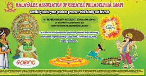 malayali-association-greater-philadalphia