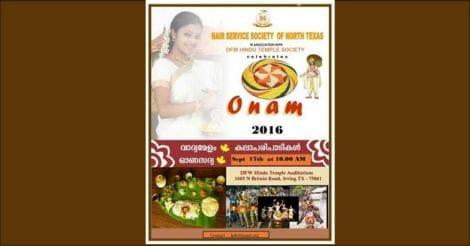 oanm-2016