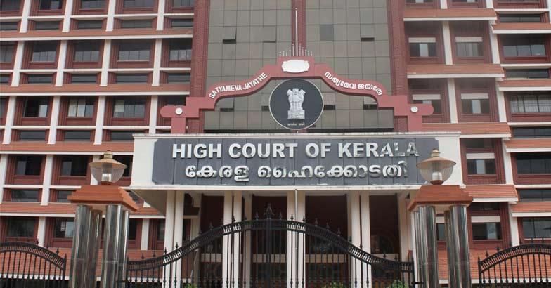 Kerala-High-Court-4