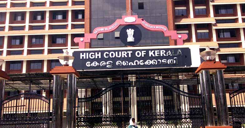 high-court-kerala