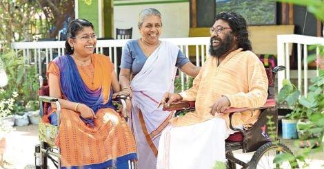 Sunitha-family